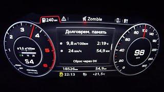Разгон AUDI A5 - быстрее ланчевать! От 0 до 100