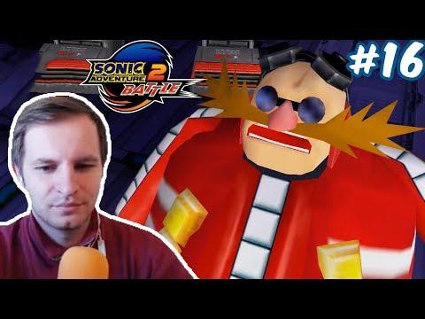 НАСЛЕДИЕ ДЕДУШКИ ДОКТОРА ЭГГМАНА | Sonic Adventure 2 #16
