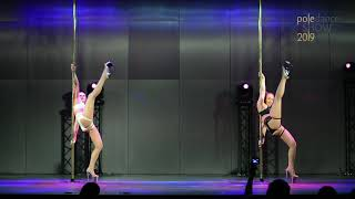 Magda i Samanta - III place Duets - Pole Dance Show 2019