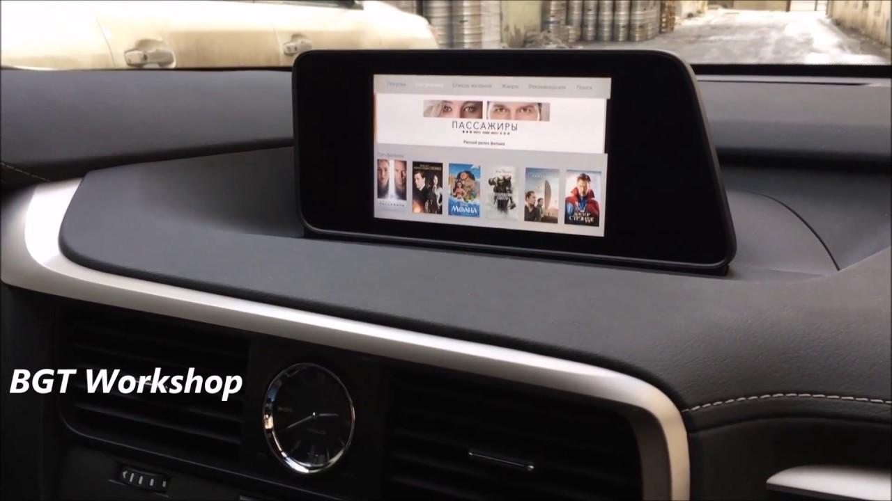 Lexus Rx 2016 Apple Tv Youtube