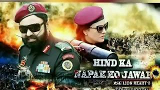 High court peshi-song-gurmeet ram rahim-full hd