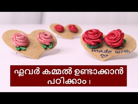 How to Make Flower Earrings From Satin Ribbon| Easy Craft Ideas By Kalyani's World