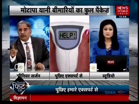 Live TV show on Obesity - Dr. Parveen Bhatia - News World India