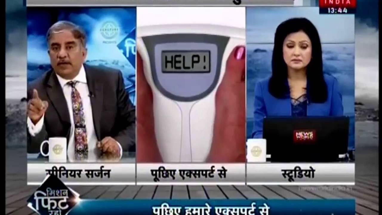 dr live tv
