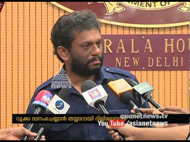 Delhi Malayali ready to donate Kidney  for poor patient