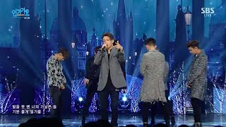 iKON - '지못미(APOLOGY)' 1213 SBS Inkigayo