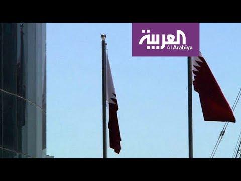 نشرة الرابعة .. فؤاد الهاشم يعلق على قائمة الإرهاب القطرية  - نشر قبل 21 دقيقة