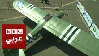 100عام على انطلاقة الطيران التجاري |فورتك الحلقة 238|