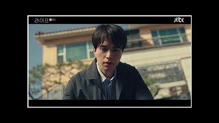 Video Life: Episodes 1-2 » Dramabeans Korean drama recaps download MP3, 3GP, MP4, WEBM, AVI, FLV Oktober 2018