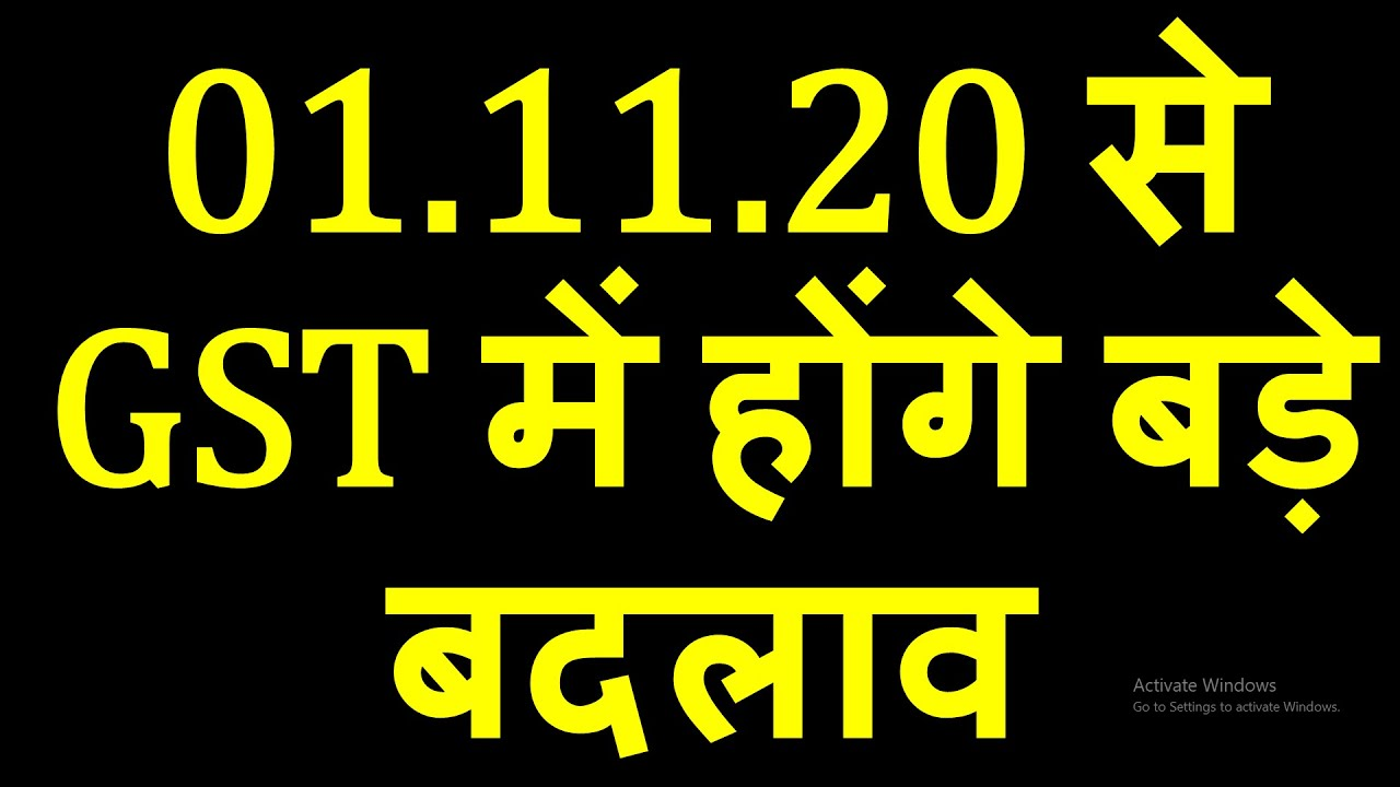 BIG CHANGES IN GST PORTAL FROM 01.11.2020|GST RETURN FILING CHANGES FROM 01.11.2020
