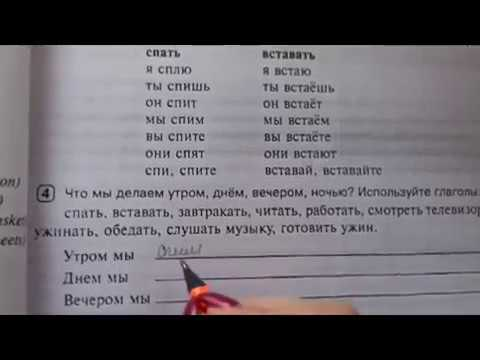 Rus Dili Felin Indiki Zamani 40 Dərs Youtube