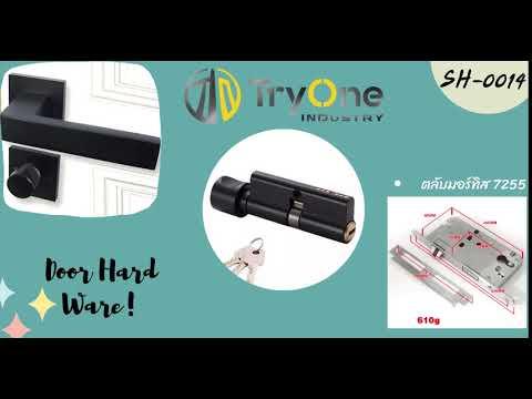 Tryone มือจับก้านโยกสีดำ Aluminium รหัสสินค้า SH 0014