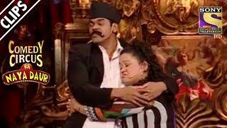 Bharti's Mute Husband, Siddharth | Comedy Circus Ka Naya Daur