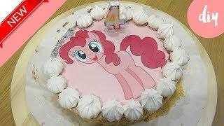 DIY как экономно сделать торт на детский день рождения ||| Торт с Пинки Пай