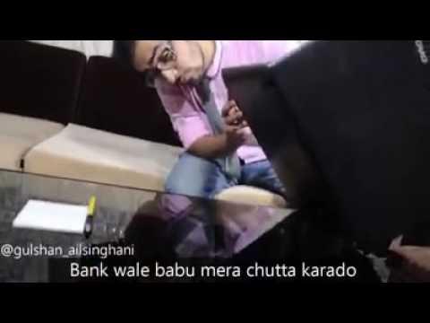 Bank Wale Babu mera chutta Kara de