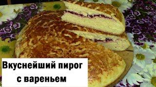 пироги с вишневым вареньем / Как жидкое варенье сделать густым/ Для вдохновения / Пирог / Выпечка