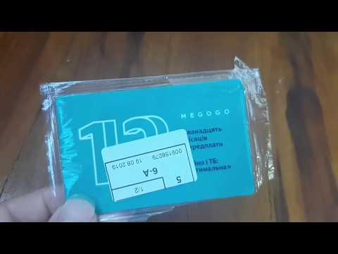 MEGOGO «Кино и ТВ: Оптимальная» на 12 мес (скретч-карточка)