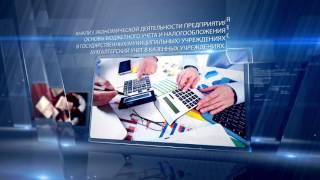 Дистанционное обучение по экономическим программам РЦПС ИНТехнО