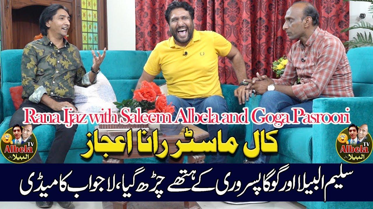 Download Rana Ijaz Funny Caller   Saleem Albela and Goga Pasroori   Comedians togather