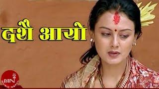 Dashain Aayo By Bal Kumar Shrestha & Tika Pun
