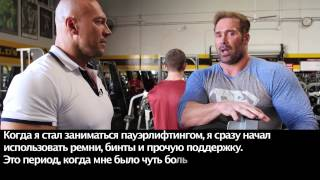 Crazy incline bench with Mike O'Hearn. CHEST TRAINING #1