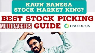 How to Select BEST Stocks for long Term | MULTIBAGGER Stock Picking Tutorial in Hindi