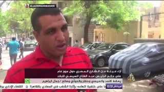 آراء مواطنين حول أداء الرئيس عبد الفتاح السيسي بعد مرور عام