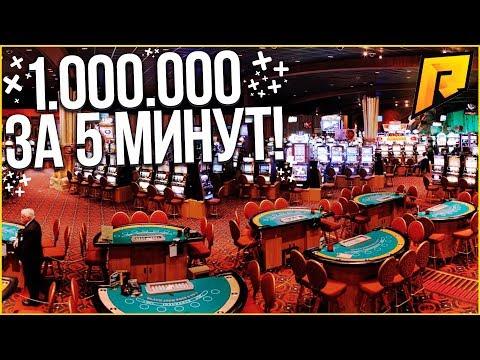 Рулетки бу для казино