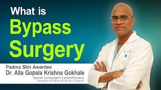 Hi9 | What is Bypass Surgery? | Heart Bypass | Dr Alla Gopala …