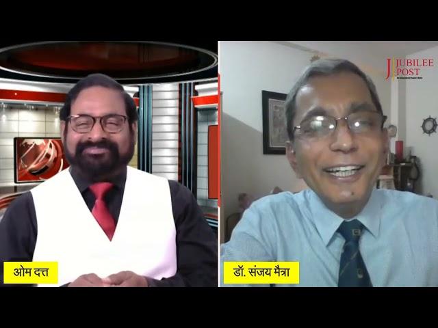 गुर्दे की बीमारी के वास्तविक कारण और उनसे बचाव-Dr.Sanjay Maitra, DM Nephrology