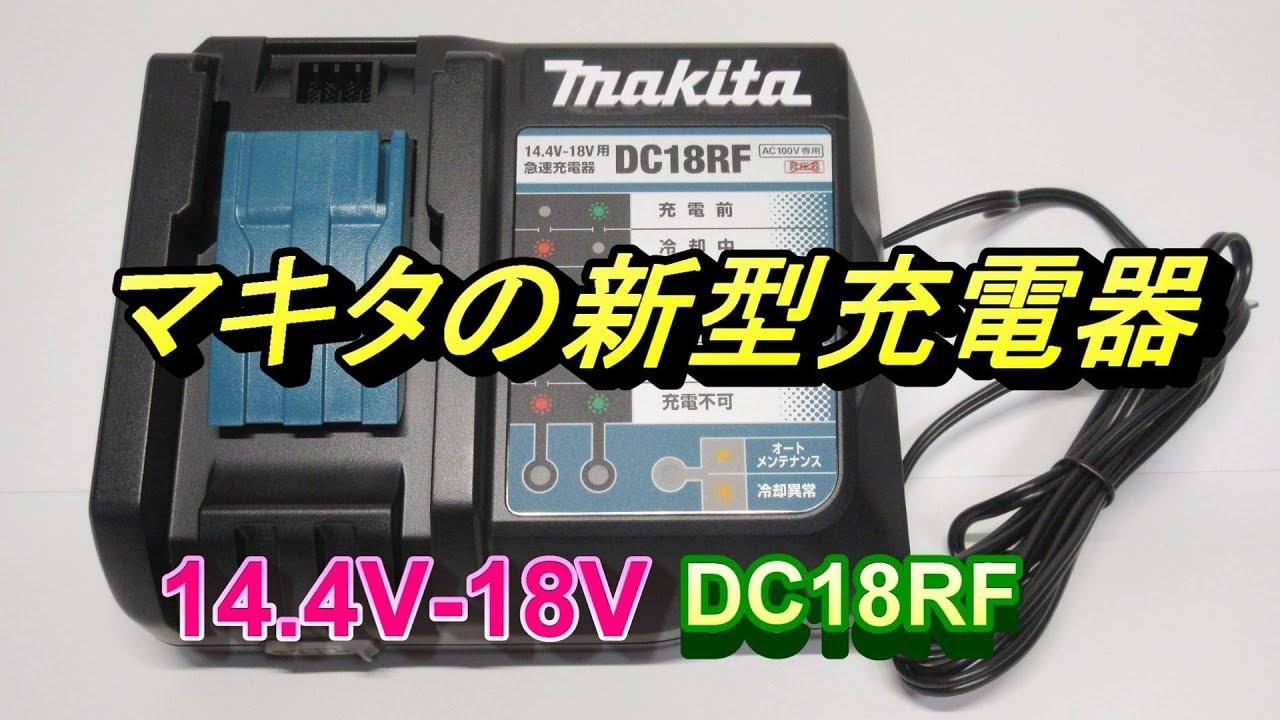マキタ cl103d 説明 書
