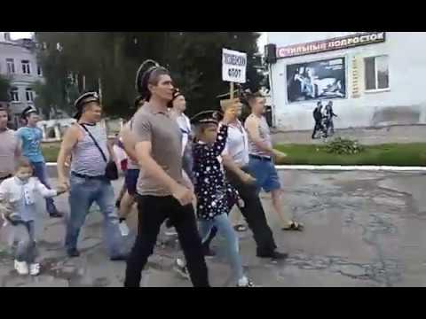 День ВМФ в Людиново.