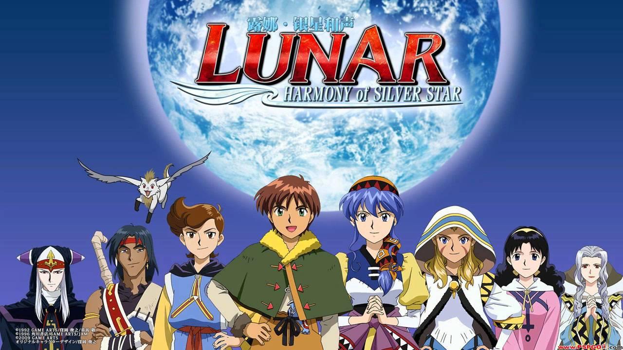 Image result for LUNAR: SILVER STAR STORY COMPLETE