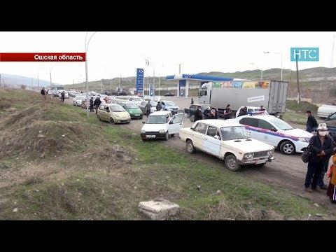#Новости / 30.03.20 / Дневной выпуск - 13.00 / НТС / #Кыргызстан