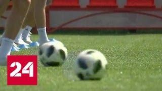 У сборной России по футболу проблемы и в нападении, и в обороне - Россия 24