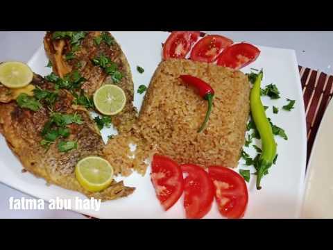 السمك المقلي المقرمش ورز الصيادية وسلطة طحينة بطعم يجنن من فاطمة أبو حاتي