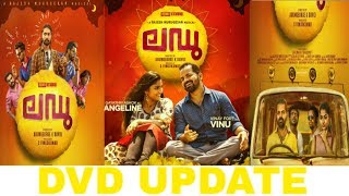 ലഡു | Ladoo malayalam dvd update | Comedy romantic entertainer