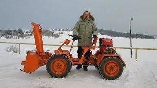 Самодельный минитрактор со снегоуборочником