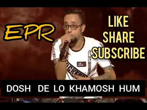 EPR | DOSH DE TO KISKO DOSH DE LO KHAMOSH HUM  | MTV HUSTLE