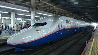サンキューMaxやまびこ MaXとき団体列車E4系 P82編成