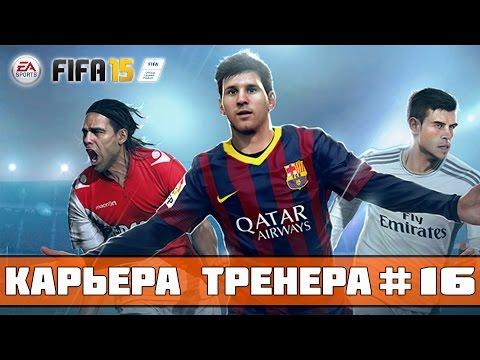 Футбол / прямые онлайн видео трансляции / LiveTV