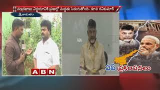 TDP MLA Kuna Ravikumar About Chandrababu's No-Confidence Motion Strategy   ABN Telugu