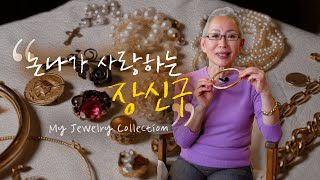 Nonna's Jewelry Collection | Earrings made from Korean traditional clothes 【Mila Nonna】