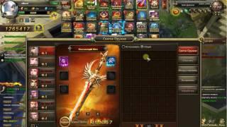 Гайд по игре Dragon Knight - Cвятое оружие