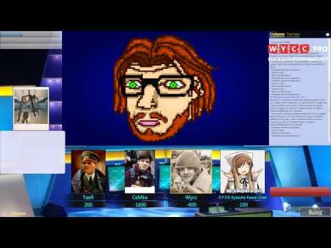 Интерактивная игра Конкурс Интерактивная мозаика