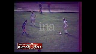 1981 Динамо Тбилиси Динамо Киев 3 1 Чемпионат СССР по футболу