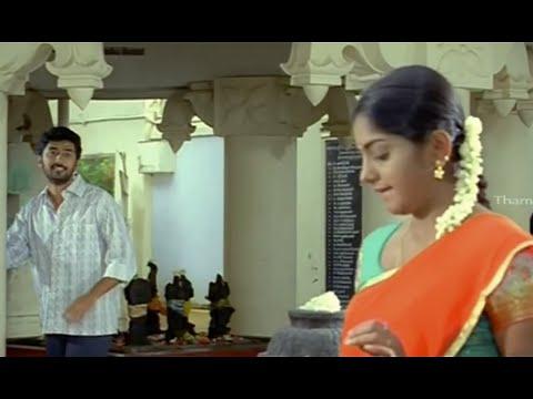 Rahul -  Meera Romance @ Temple - Sooriya Nagaram Tamil Movie Scenes