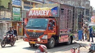 DJ MAHADEV PRO SOUND !! FCI TA…