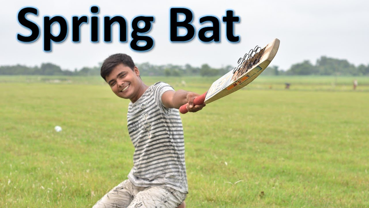 Spring Bat का कमाल ( Playing Cricket With Spring Bat )