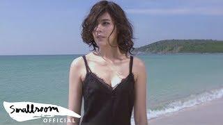 GENE KASIDIT - ร (W8) [Official Music Video]